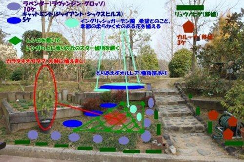 s-kaorinooka_201304.jpg