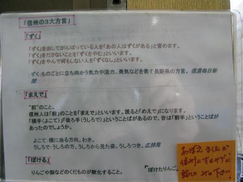 s-IMG_0467.jpg